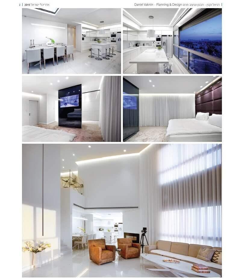עיצוב פנטהאוז בפתח תקווה - כתבה במגזין אדריכלי ישראל 2015